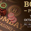 Bombay Poker Сlub (Покерный клуб Бомбей), Капчагай