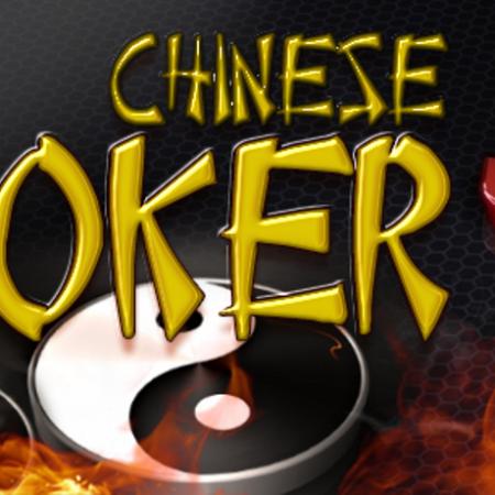 Открытый Китайский Покер – новая игра на горизонте