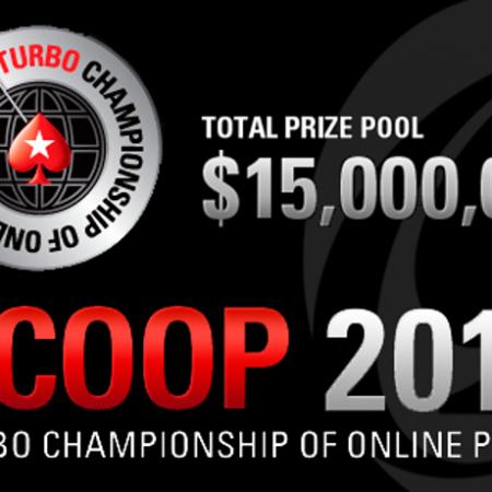 Сегодня стартует TCOOP с $15 млн. гарантией