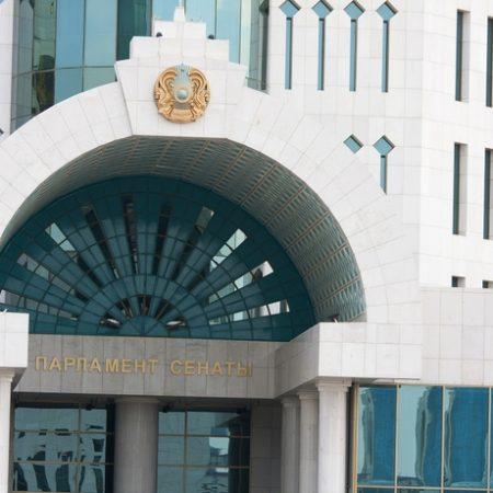 Сенат Казахстана одобрил законопроект по игорному бизнесу