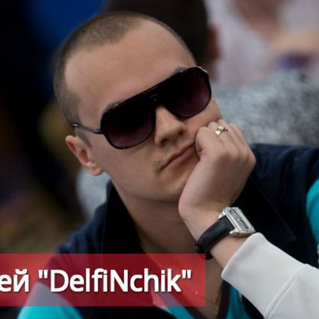 """Интервью с Сергеем """"DelfiNchik"""""""
