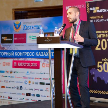 Игорный конгресс Казахстан 2015. Итоги