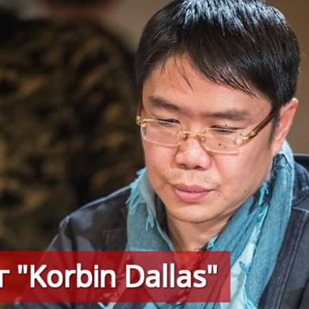 Интервью с Олегом «Korbin Dallas»