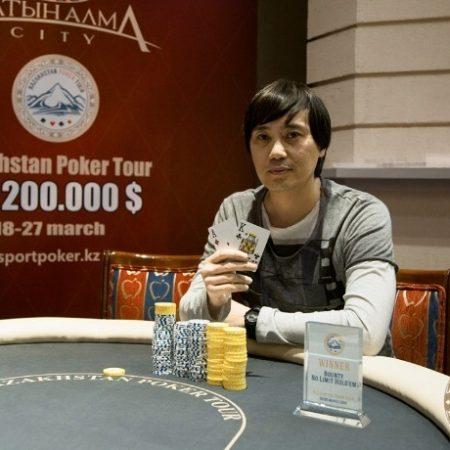 Арман Нугманов выиграл баунти турнир Kazakhstan Poker Tour