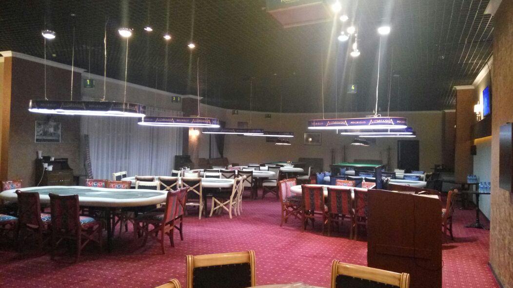 Капчагай алтын алма казино казино максима онлайн