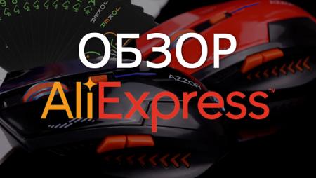 Обзор покерных товаров на AliExpress