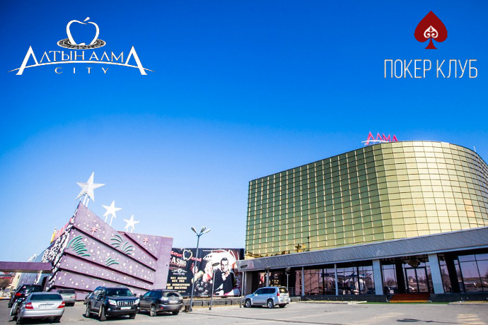 Турнир с нокаутами в «Алма Сити»: 3 декабря, бай-ин 25К (15К+10К), гарантия 750К