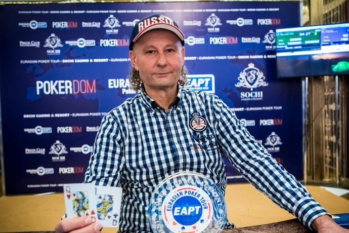 EAPT Sochi Casino & Resort: январь'17. День 4