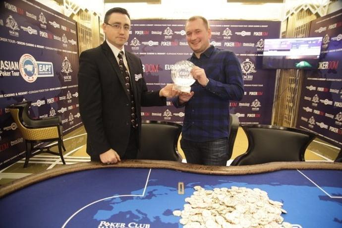 EAPT Sochi Casino & Resort: январь'17. День 6