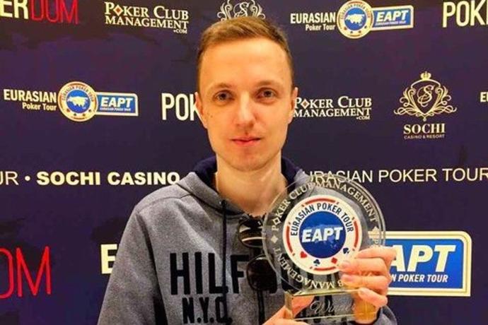 EAPT Sochi Casino & Resort: январь'17. День 12