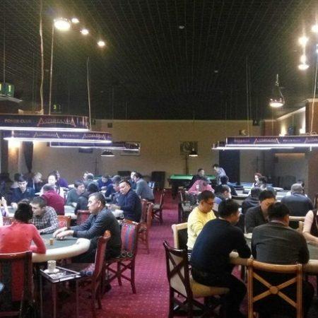 Про Покер клуб «Алма Сити» и турнир 4 февраля