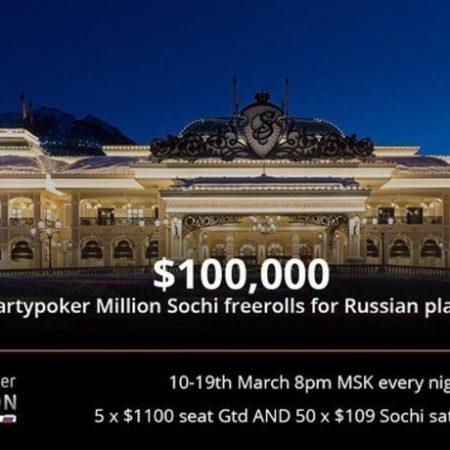 Бесплатные турниры на $100,000 и обращение Джона Дафи