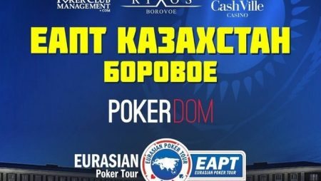EAPT Cash Ville Боровое: 15-24 апреля 2017