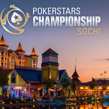 PokerStars Championship Sochi: 20-31 мая