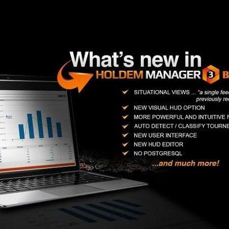 Раздача ключей для тестирования Holdem Manager 3