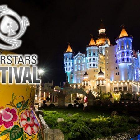 PokerStars Festival Сочи: 16-22 октября 2017