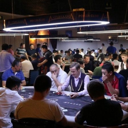 Снижение и отмена комиссии на кэш-играх в «Алма Сити»