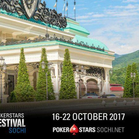 Пусть в Сочи: какотобраться на PokerStars Festival