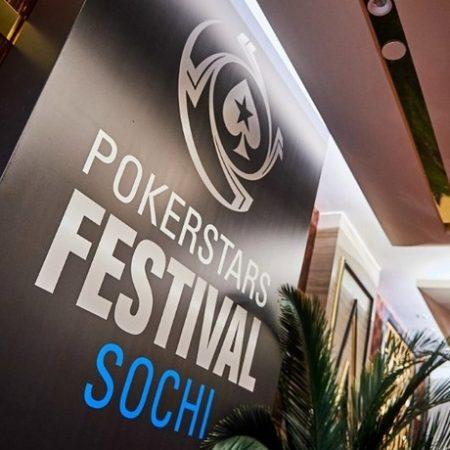 PokerStars Festival Сочи: октябрь'17. День 1