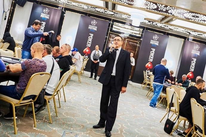 PokerStars Festival Сочи: октябрь'17. День 4