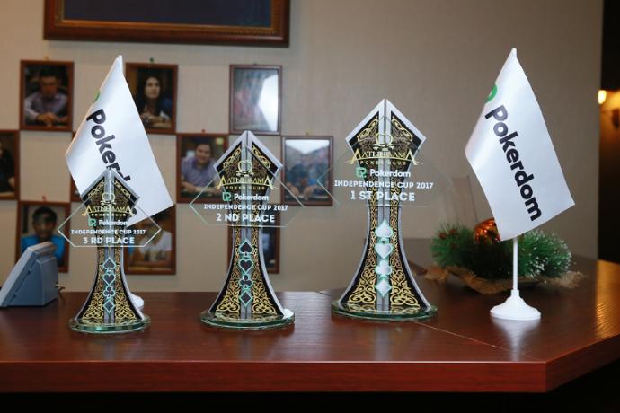 «Кубок независимости», День 1А. Фотоотчет
