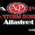 Asia Poker Club (Покерный клуб Asia Poker), Алматы