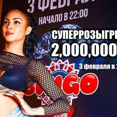 """Розыгрыш 2 млн. тенге в """"ALLin-Dostyk"""" и кэш-игры в """"ALLin-Bastau"""""""