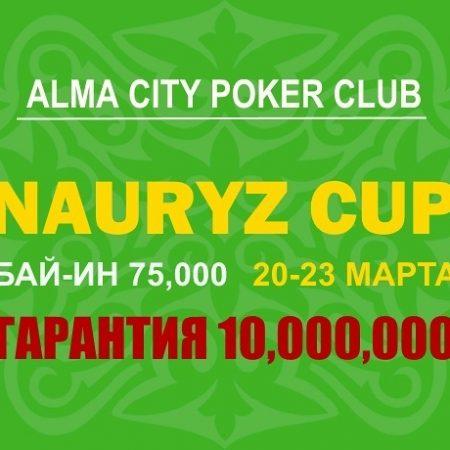 Nauryz Cup в «Алма Сити»: гарантия 10 млн. тенге