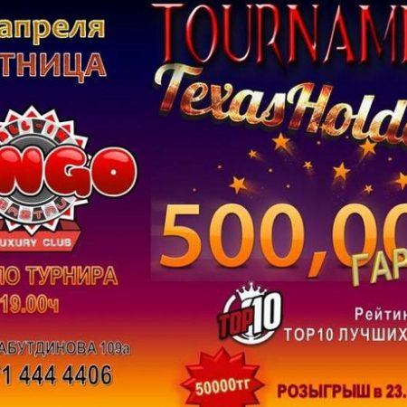 Турнир с гарантом 500,000 тенге, розыгрыши и рейтинги в Покер клубе «ALLin-Bastau»