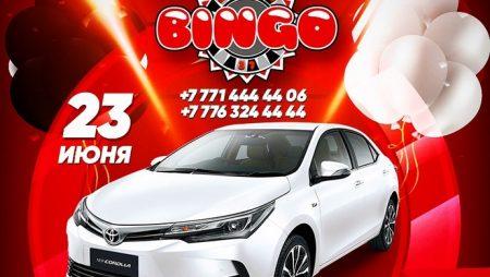 Главное событие сети клубов ALL IN — Розыгрыш Toyota Corolla 23 июня!