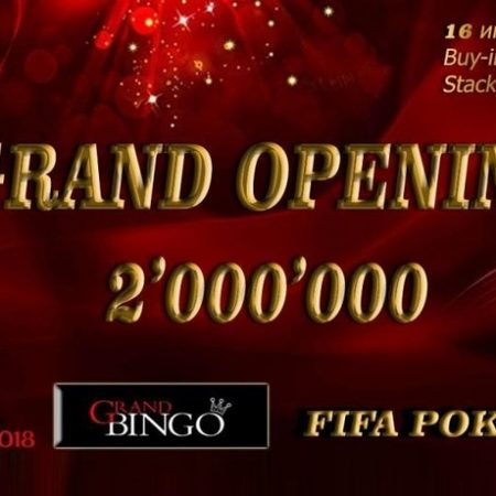 Турнир GRAND OPENING с гарантией 2 млн. на открытие клуба «Grand Bingo»