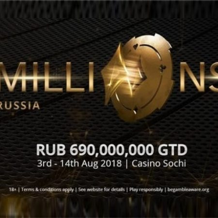 Partypoker LIVE MILLIONS Russia: 3-14 августа