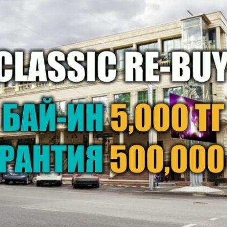 Classic Re-buy с гарантией 500К в Grand Bingo