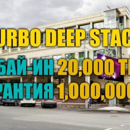 Тurbo Deep Stack с гарантией 1,000,000 в Grand Bingo