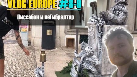 Vlog Europe #8-9 — Лиссабон и неГибралтар
