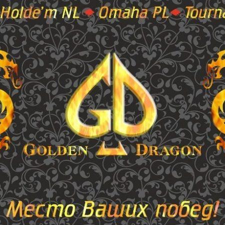 Новый Покер клуб Golden Dragon в Алматы — Скоро открытие!