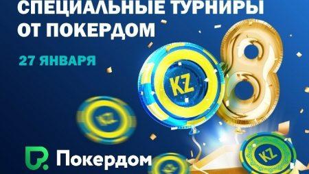 8 лет APoker.kz – специальные турниры от Покердом