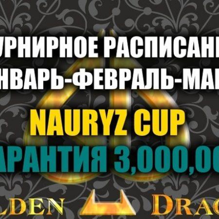 """Турнирное расписание Покер клуба """"Golden Dragon"""": I квартал 2019"""