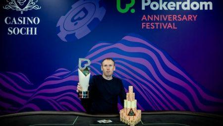 Иван Петров выиграл Pokerdom Cup ($17К)