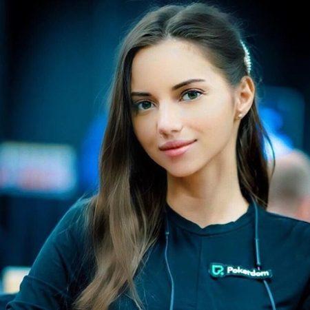 Дарья Фещенко — подруга Покердома