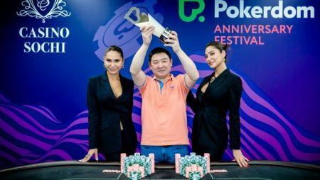Владимир Ким — победитель Main Event на Pokerdom Anniversary Festival