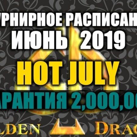 """Турнирное расписание Покер клуба """"Golden Dragon"""": июнь 2019"""