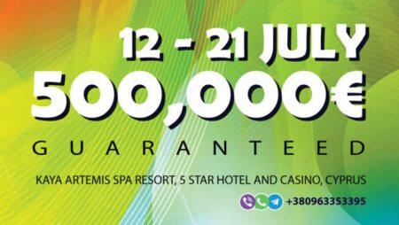 Artemis Poker Classic IV: 12-21 июля, гарантия €500,000