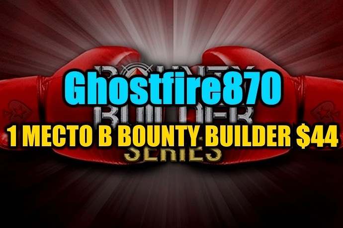 """Ghostfire870"" выиграл Bounty Builder $44 ($12,7K)"