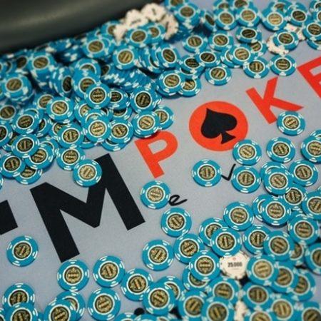 Artemis Poker Classic: июль'19. День 8
