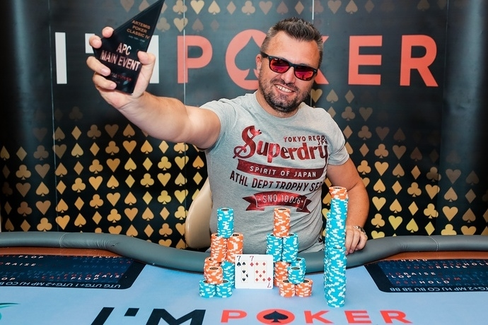 Artemis Poker Classic: июль'19. День 10