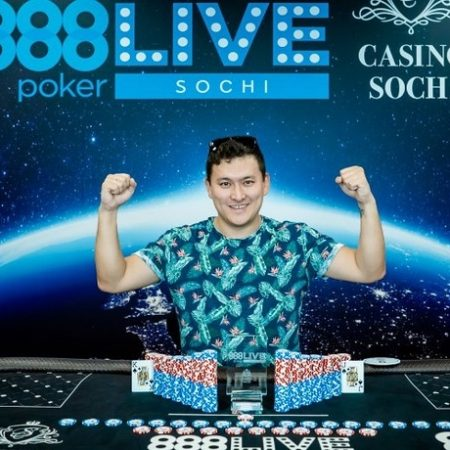 Айвар выиграл Super Bounty 888poker LIVE Sochi ($3,2К+КО)