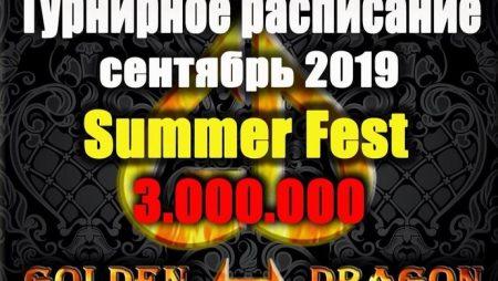 """Турнирное расписание Покер клуба """"Golden Dragon"""": сентябрь 2019"""