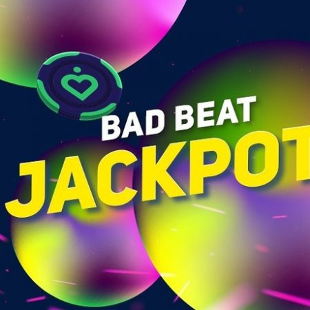 Сорван крупный Bad Beat Jackpot за BOOST-столом!